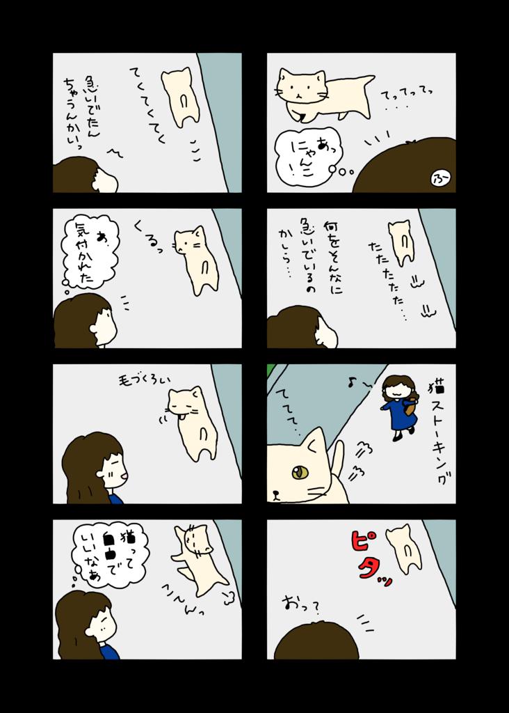 f:id:Fukuneko:20160605150609p:plain