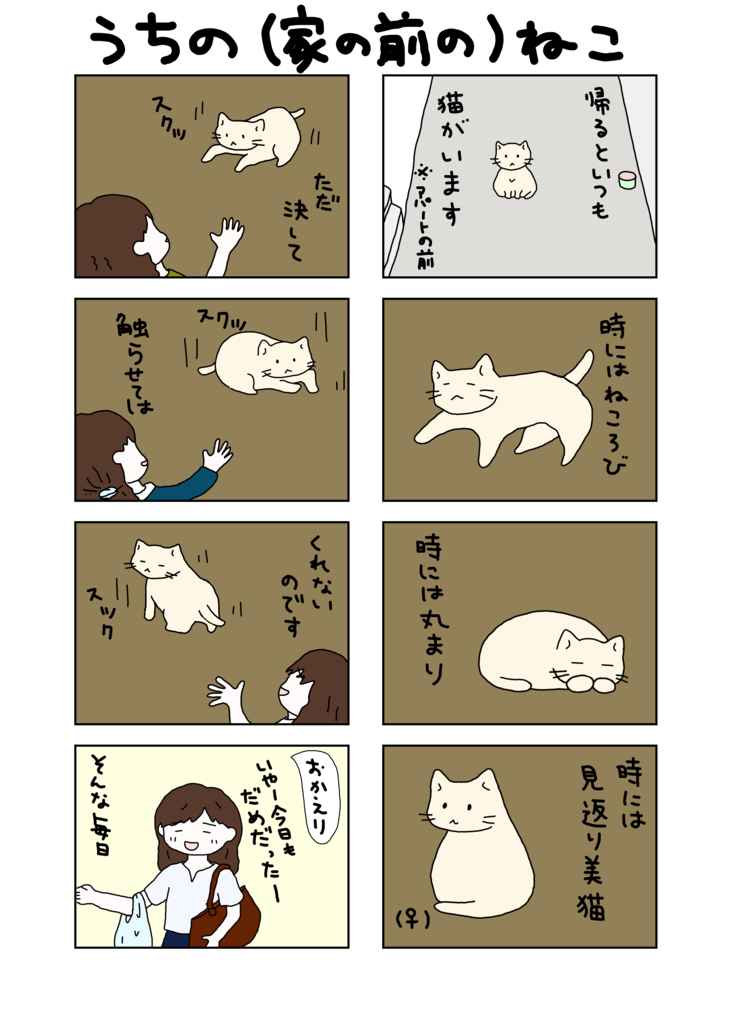f:id:Fukuneko:20160608000024p:plain