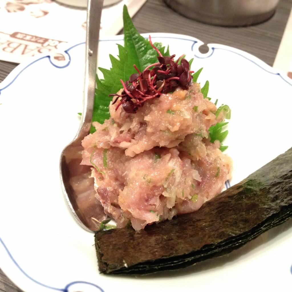 f:id:Fukuneko:20160704213730j:plain