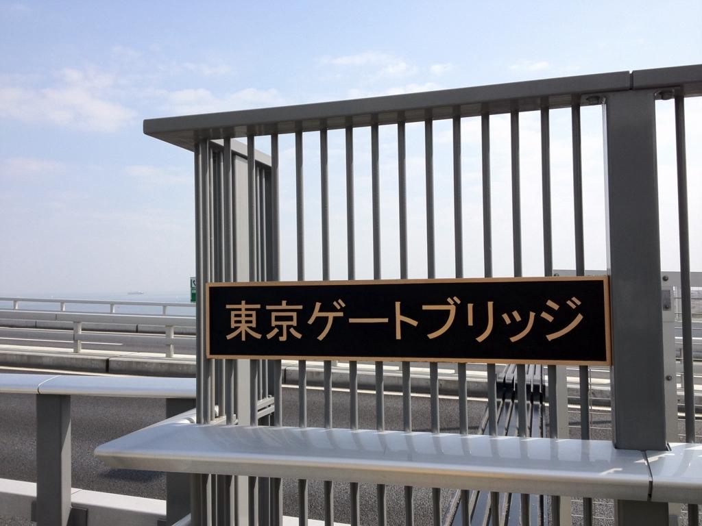 f:id:Fukuneko:20160705064053j:plain