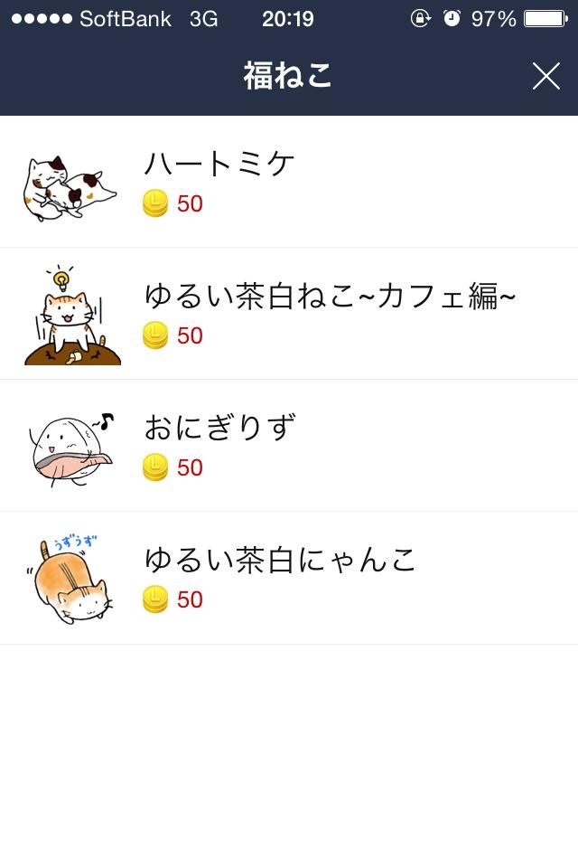 f:id:Fukuneko:20160714202227j:plain