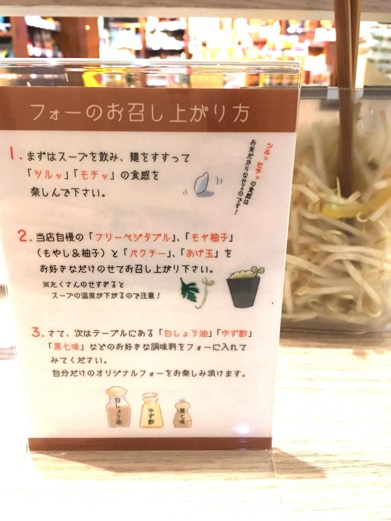 f:id:Fukuneko:20160811193414j:plain