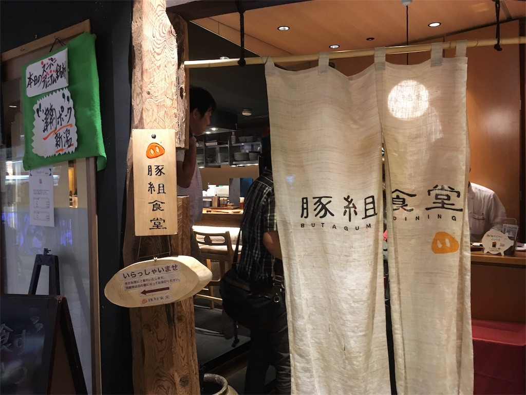 f:id:Fukuneko:20160820233414j:image