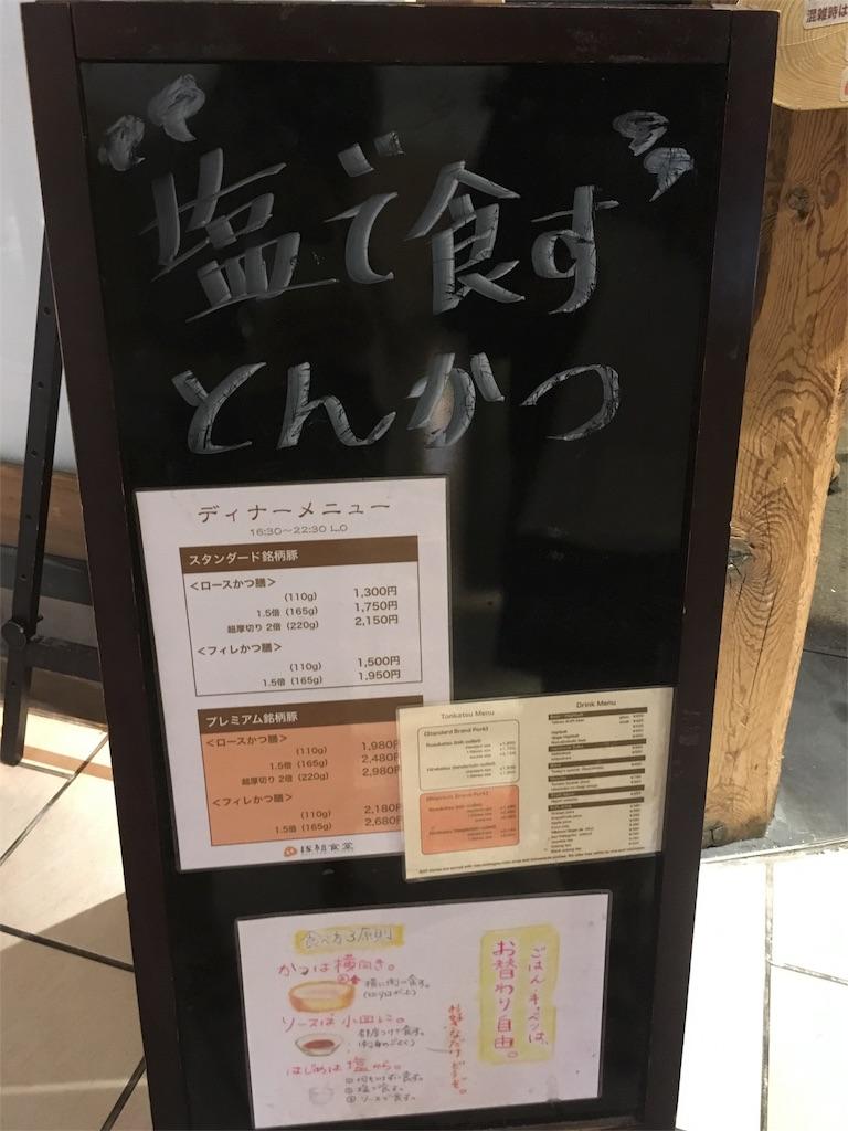 f:id:Fukuneko:20160820234112j:image