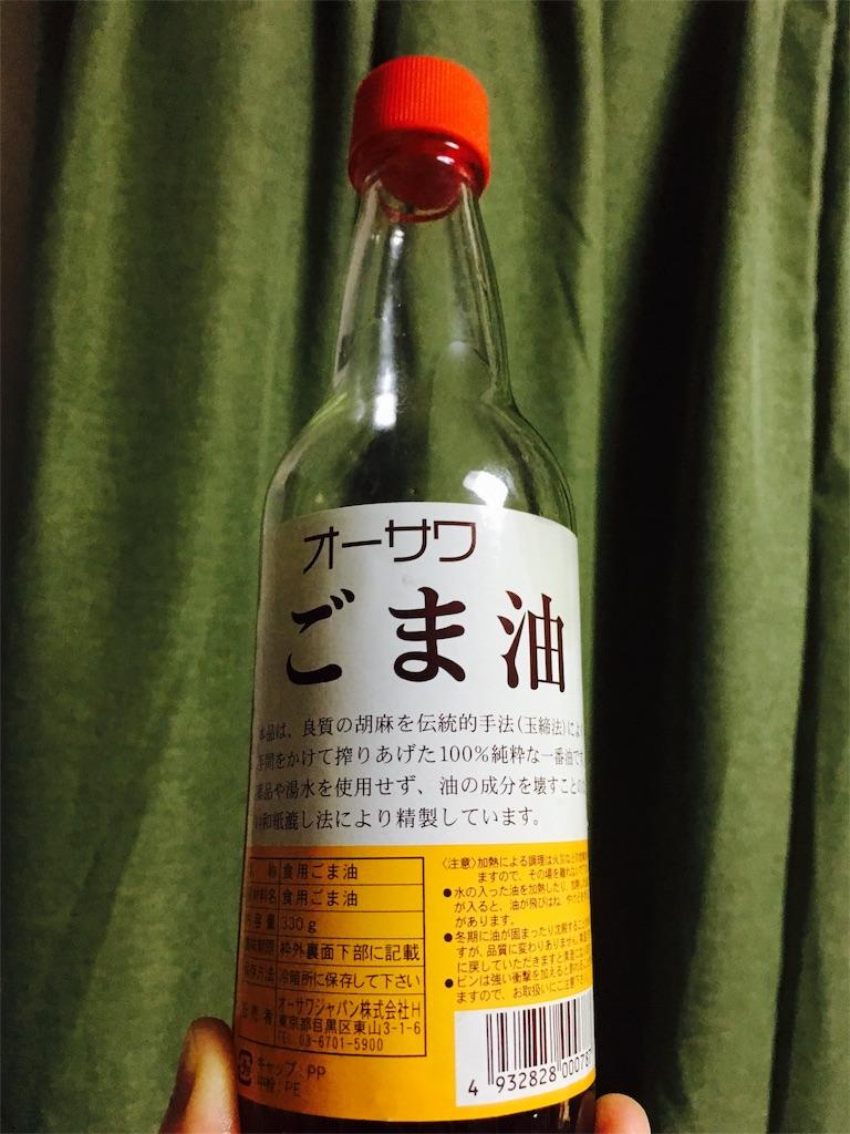 f:id:Fukuneko:20160830195024j:image