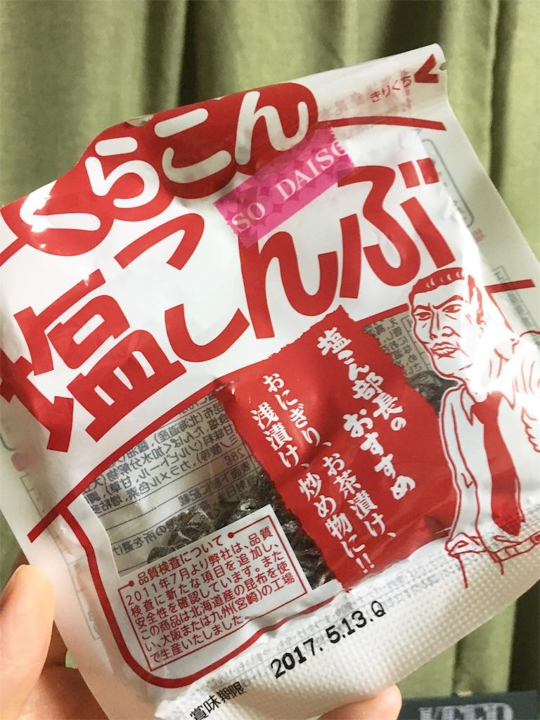 f:id:Fukuneko:20160830195057j:image