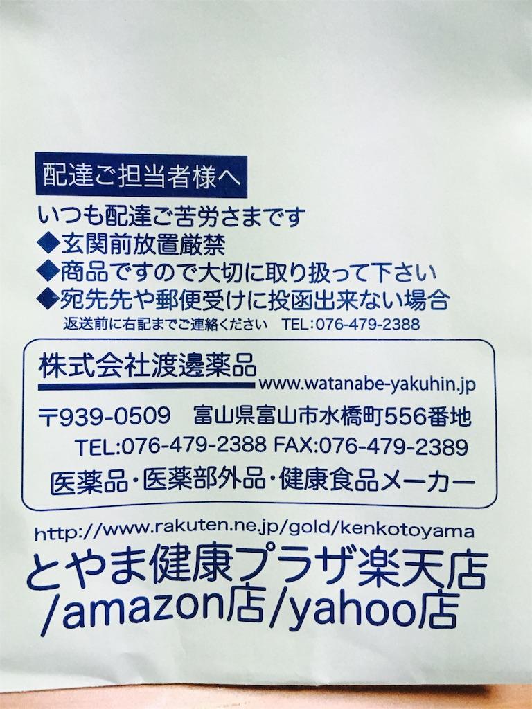 f:id:Fukuneko:20160831205125j:image