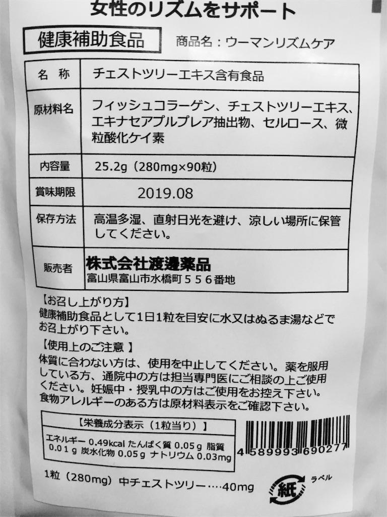f:id:Fukuneko:20160831205202j:image