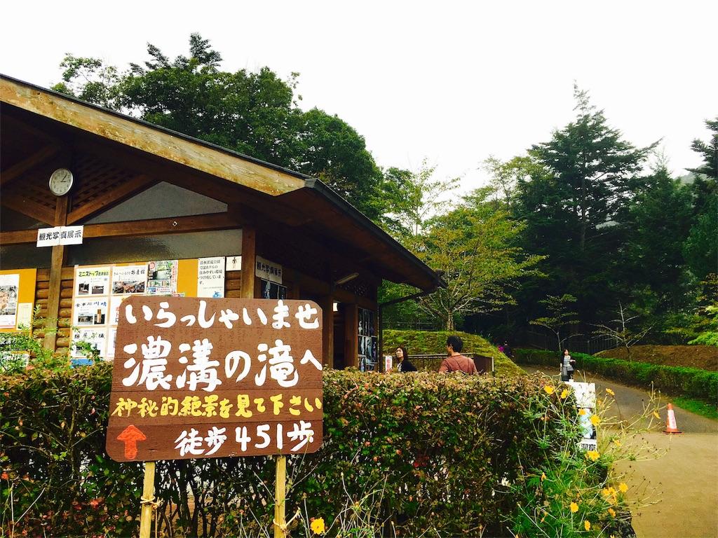 f:id:Fukuneko:20161002064536j:image