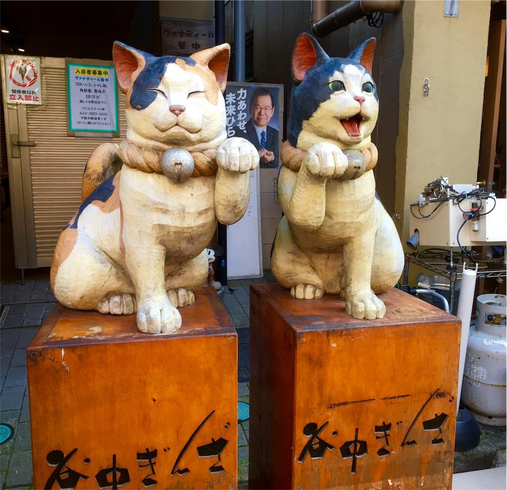 f:id:Fukuneko:20161003132338j:image