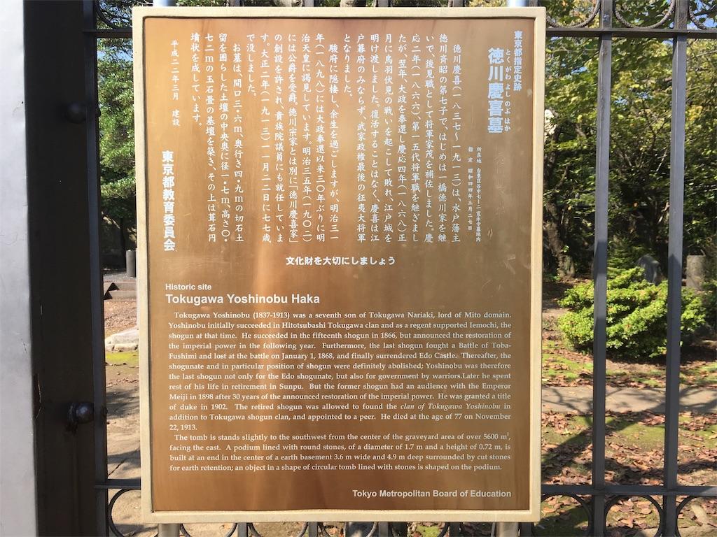 f:id:Fukuneko:20161003213836j:image