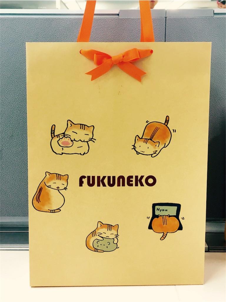 f:id:Fukuneko:20161014185149j:image