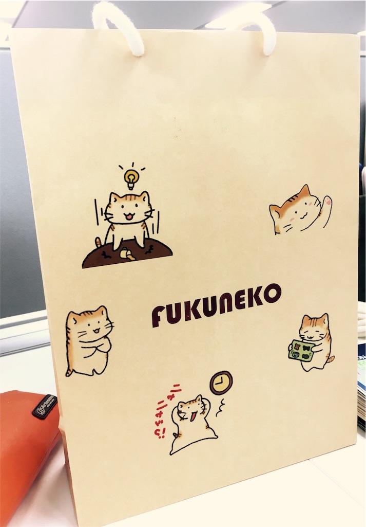 f:id:Fukuneko:20161014200720j:image