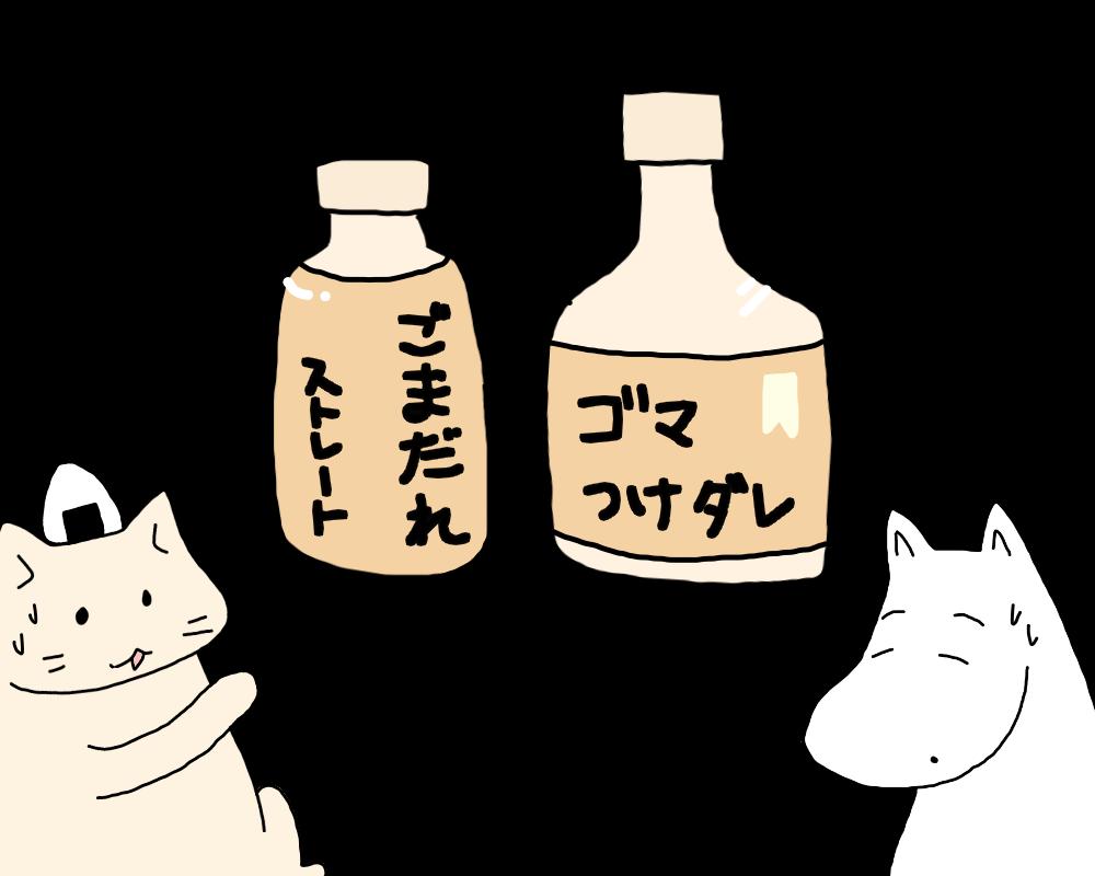 f:id:Fukuneko:20161018220811p:plain
