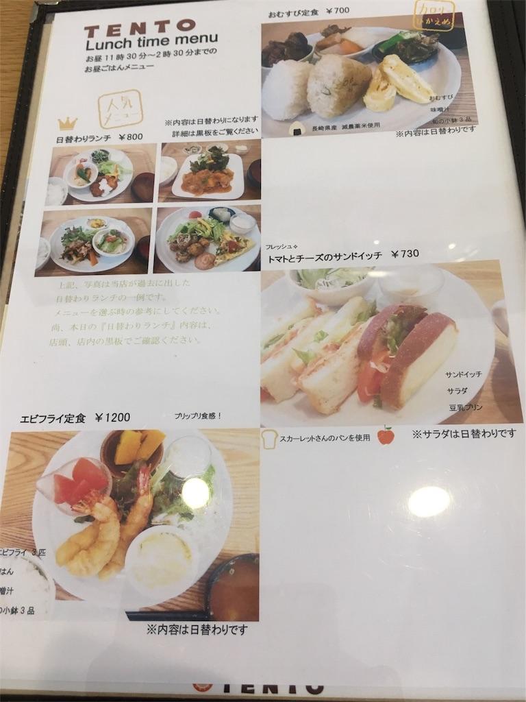 f:id:Fukuneko:20161021181646j:image