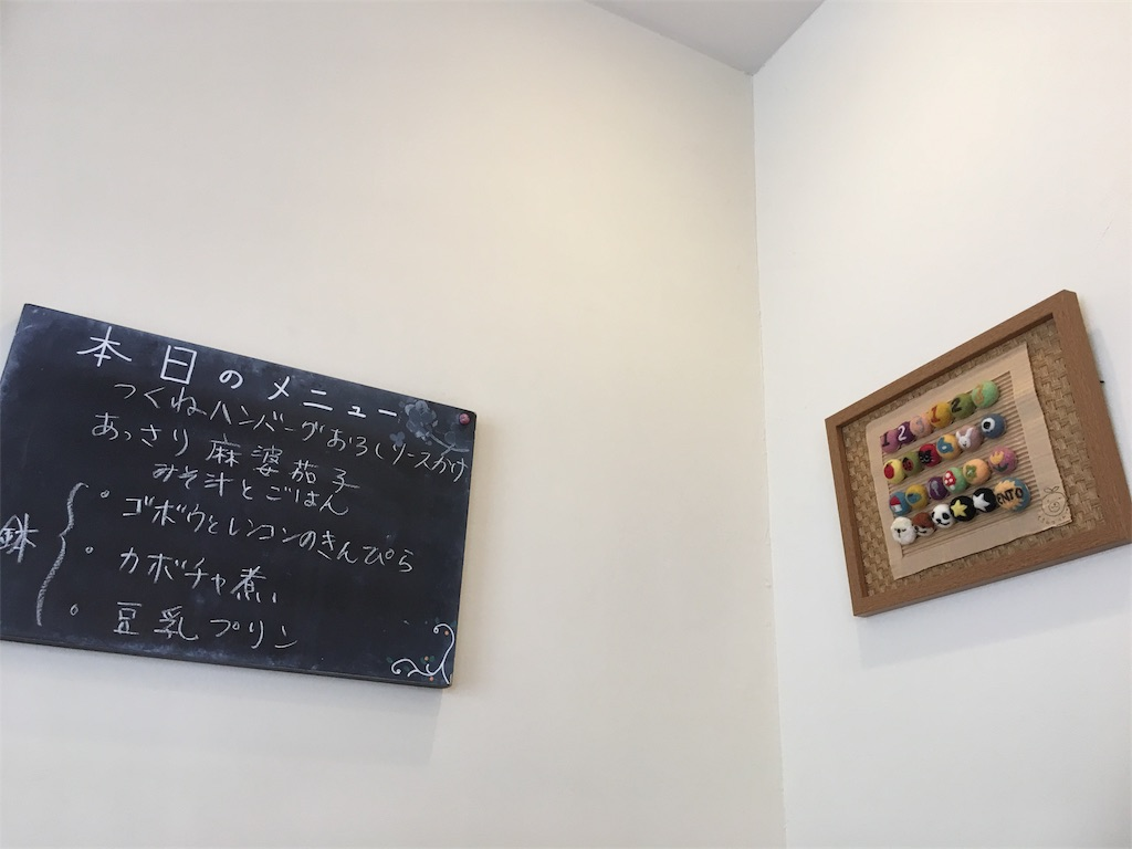 f:id:Fukuneko:20161021181711j:image