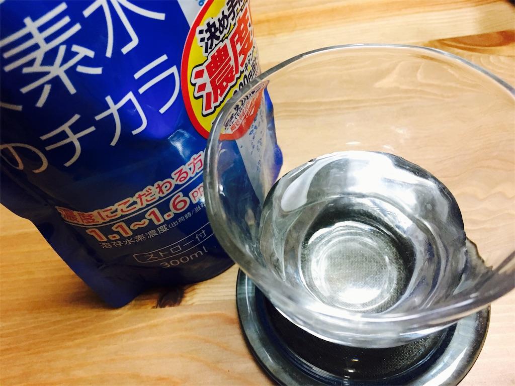 f:id:Fukuneko:20161023133339j:image