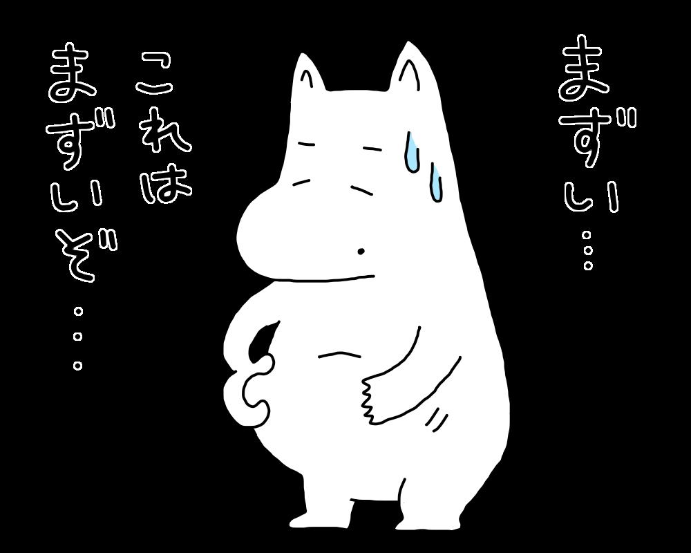 f:id:Fukuneko:20161023160119p:plain