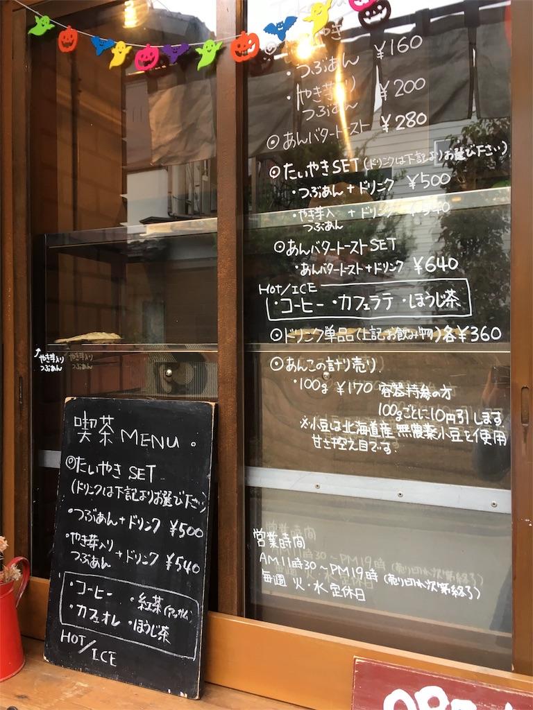 f:id:Fukuneko:20161024221819j:image
