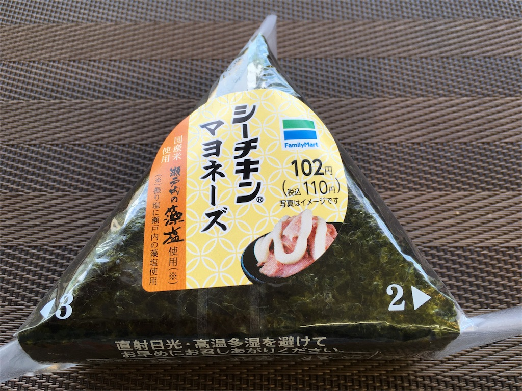 f:id:Fukuneko:20161103184417j:image