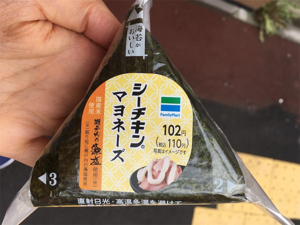 f:id:Fukuneko:20161108194052j:image
