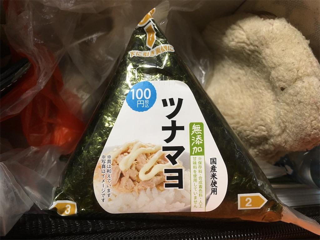 f:id:Fukuneko:20161108194200j:image