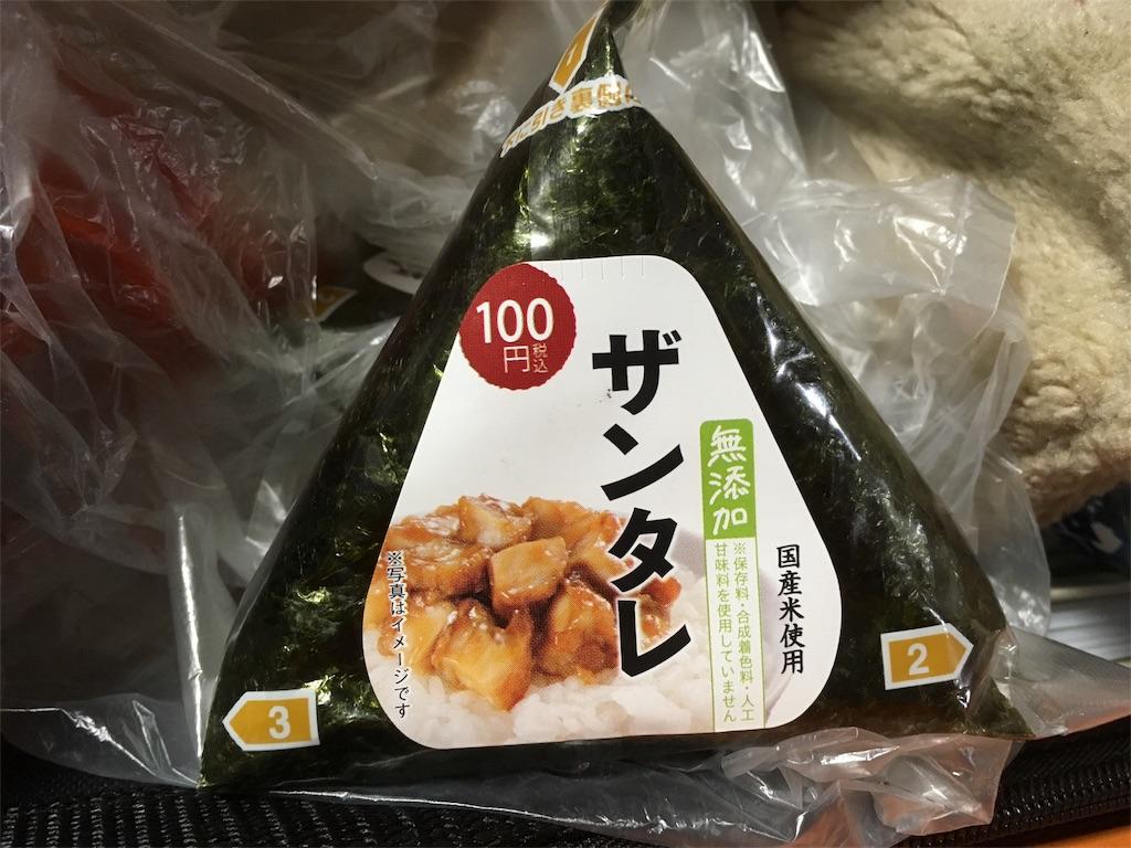 f:id:Fukuneko:20161108194222j:image