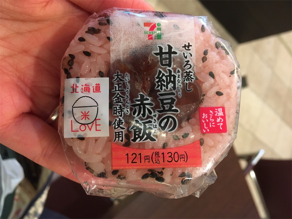 f:id:Fukuneko:20161108194240j:image