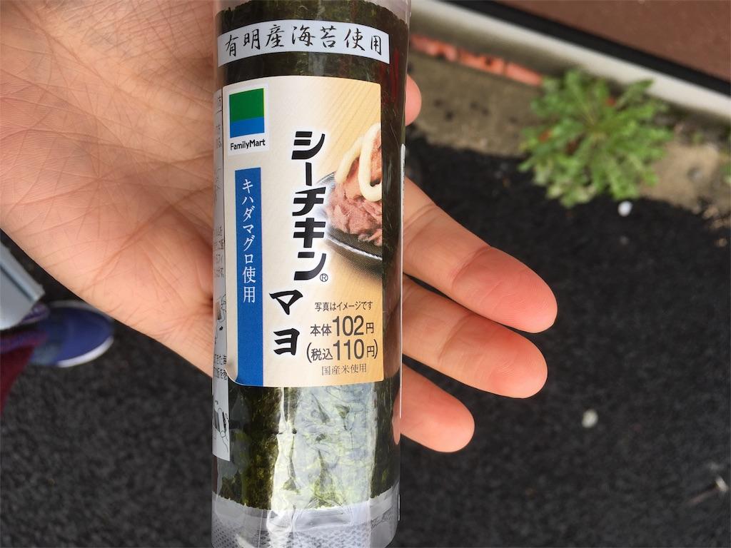 f:id:Fukuneko:20161108194351j:image