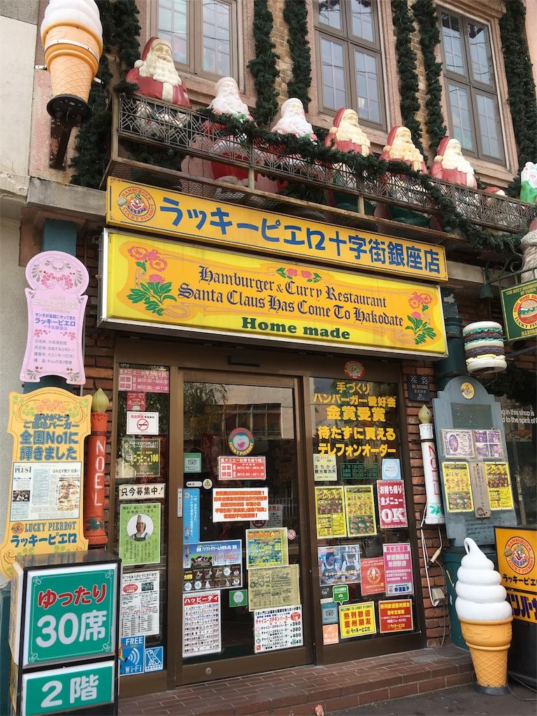 f:id:Fukuneko:20161109213440j:image