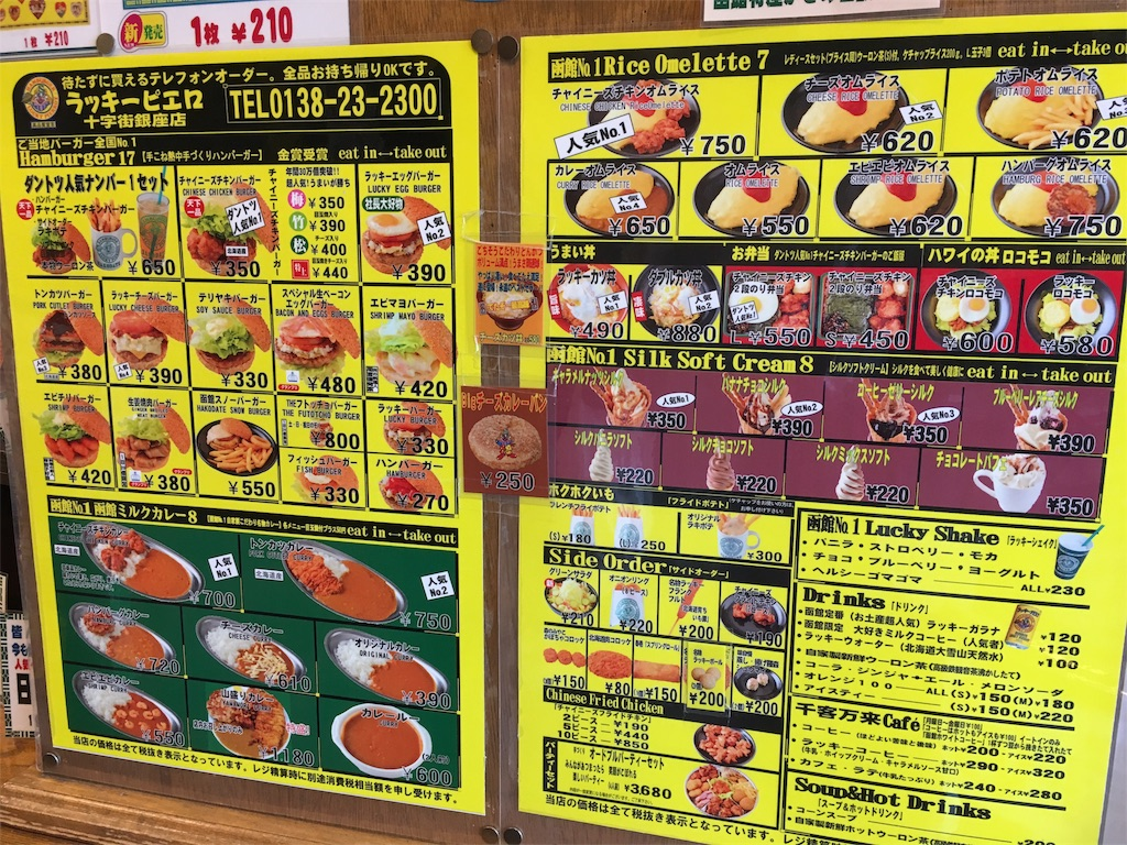 f:id:Fukuneko:20161109213454j:image