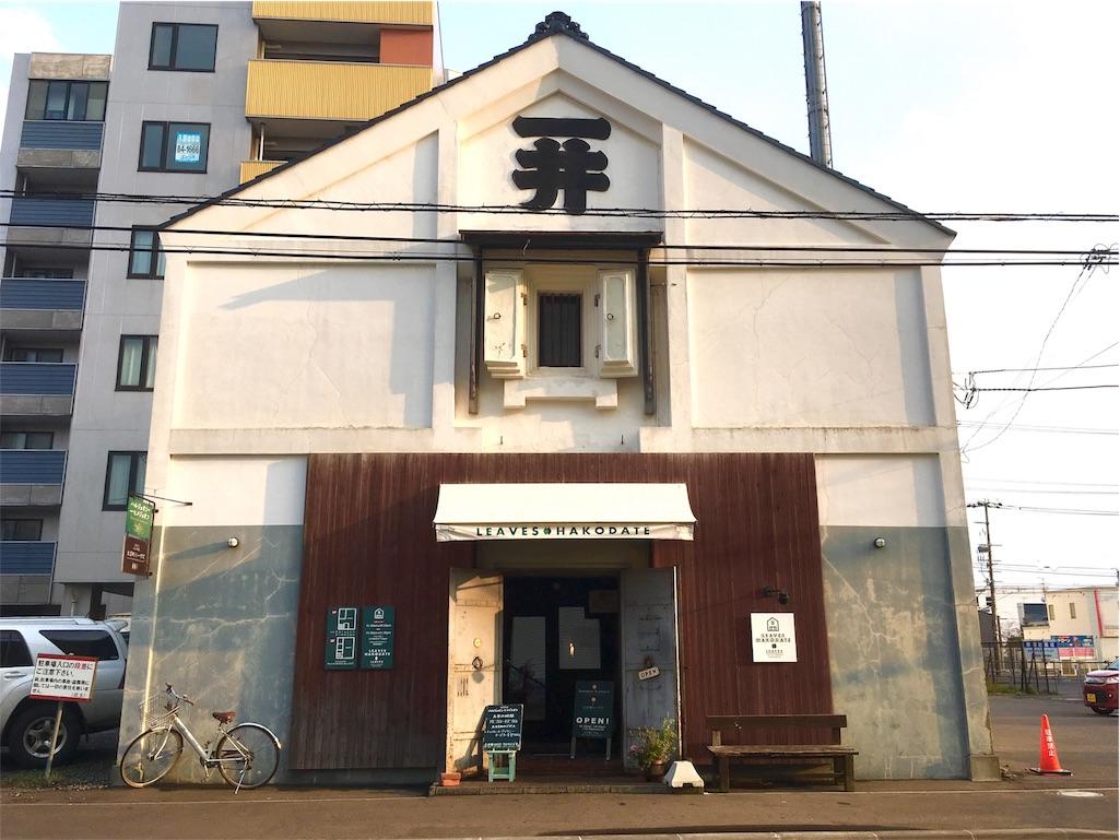 f:id:Fukuneko:20161109232141j:image