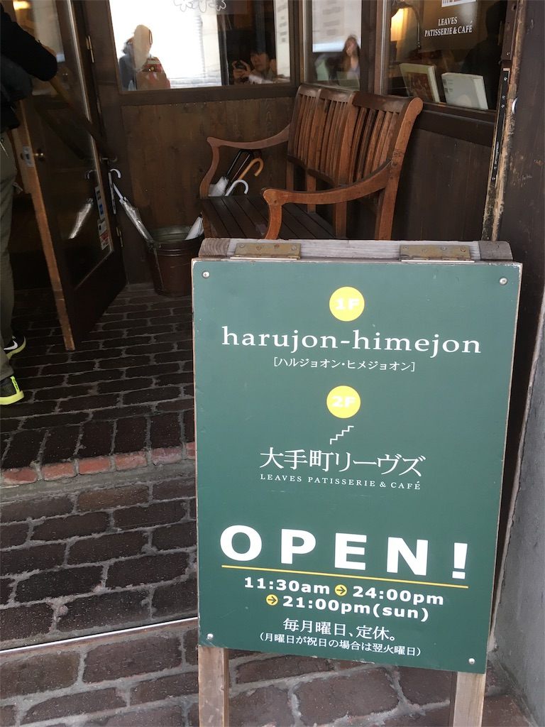 f:id:Fukuneko:20161109232159j:image