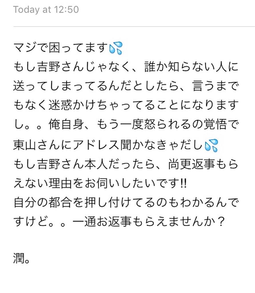 f:id:Fukuneko:20161130212329j:image