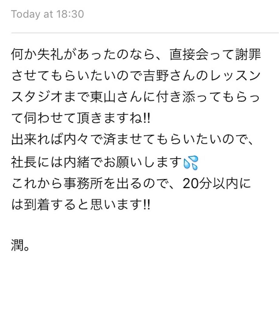f:id:Fukuneko:20161130212340j:image