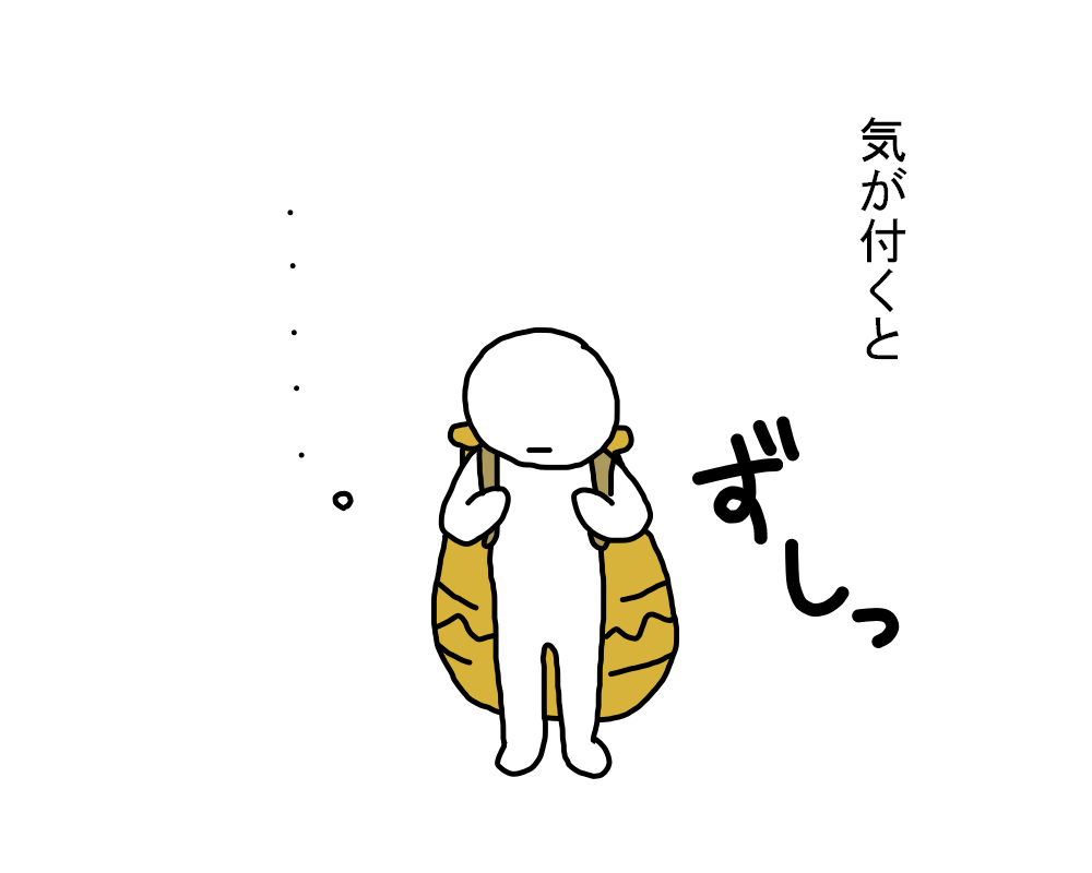 f:id:Fukuneko:20161204202715p:plain