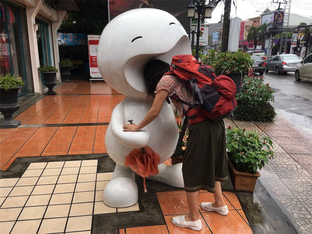 f:id:Fukuneko:20161213215558j:image