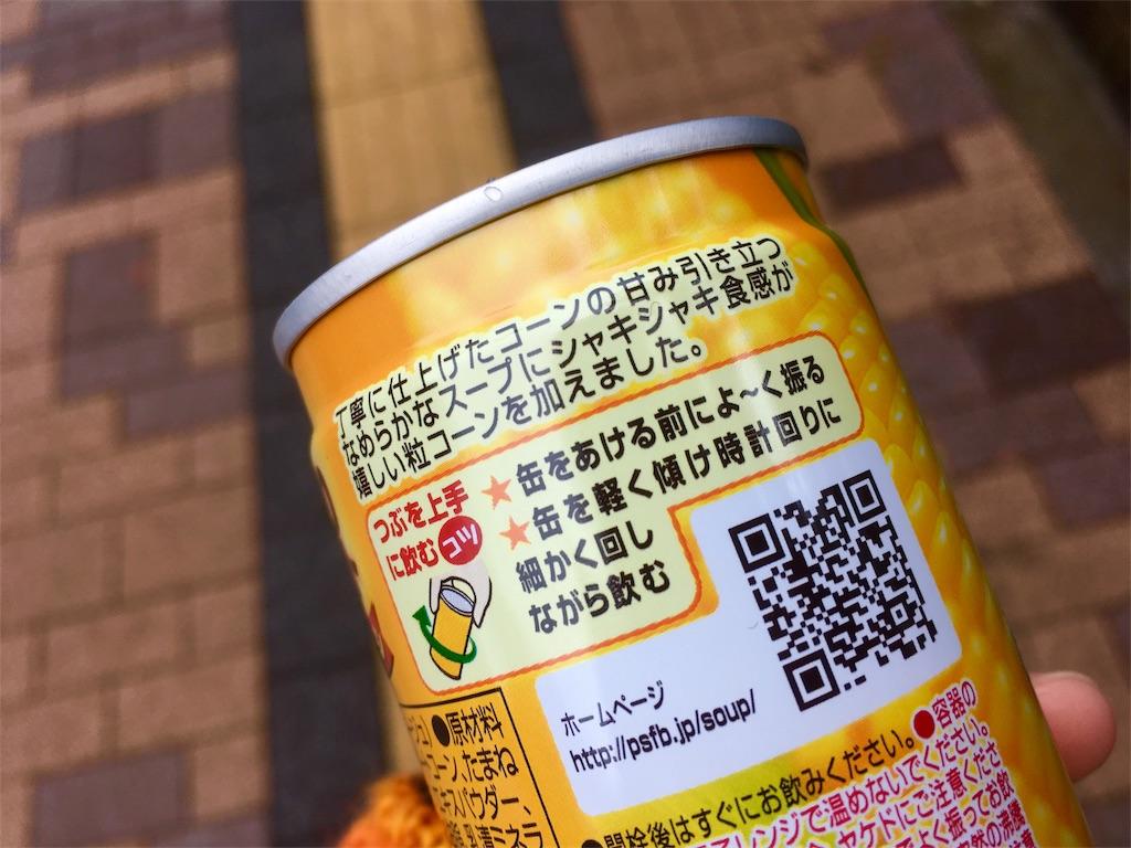 f:id:Fukuneko:20161214123904j:image