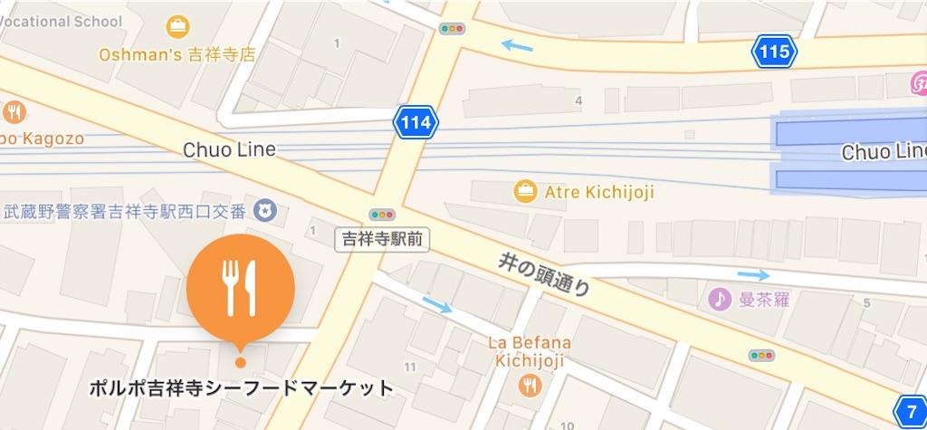 f:id:Fukuneko:20161225130418j:image