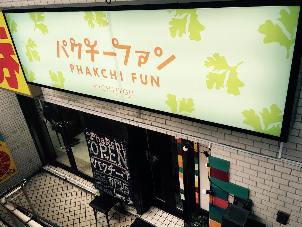 f:id:Fukuneko:20161226070405j:image