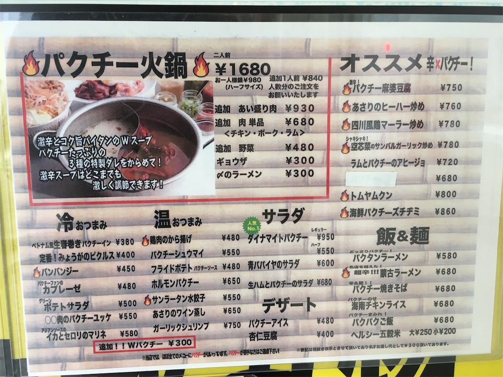 f:id:Fukuneko:20161226071945j:image