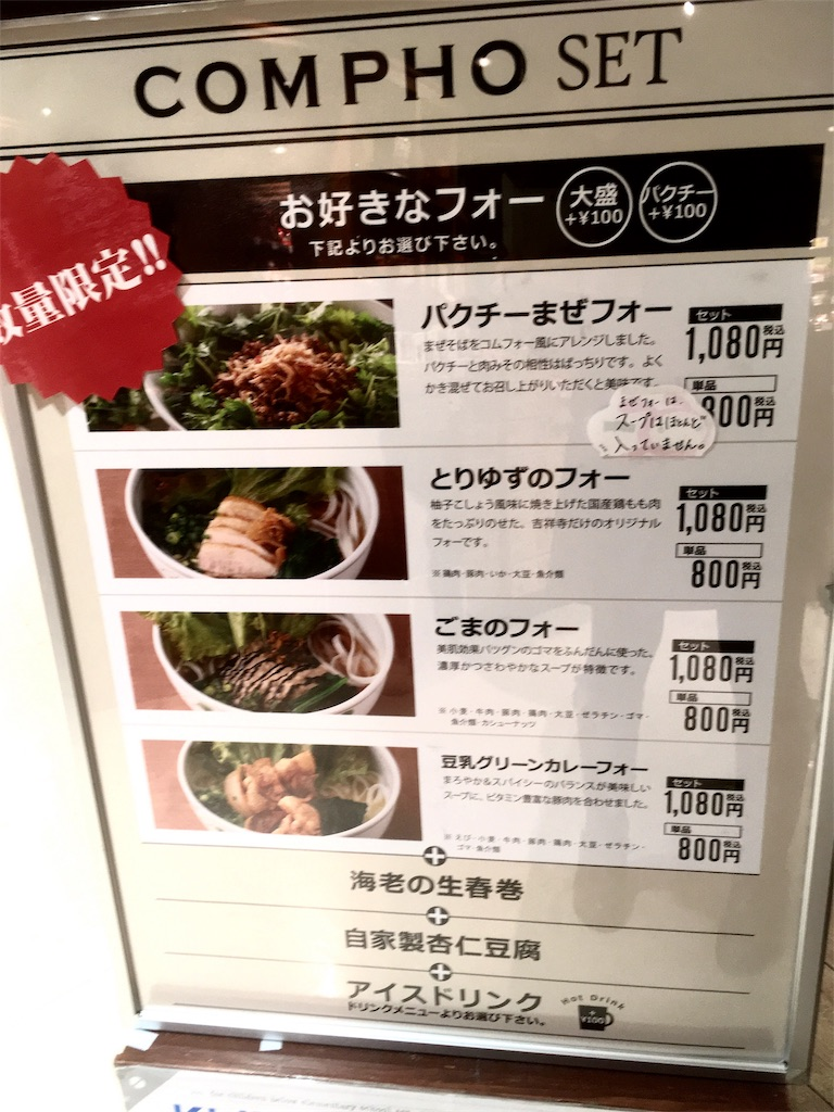 f:id:Fukuneko:20170108160225j:image