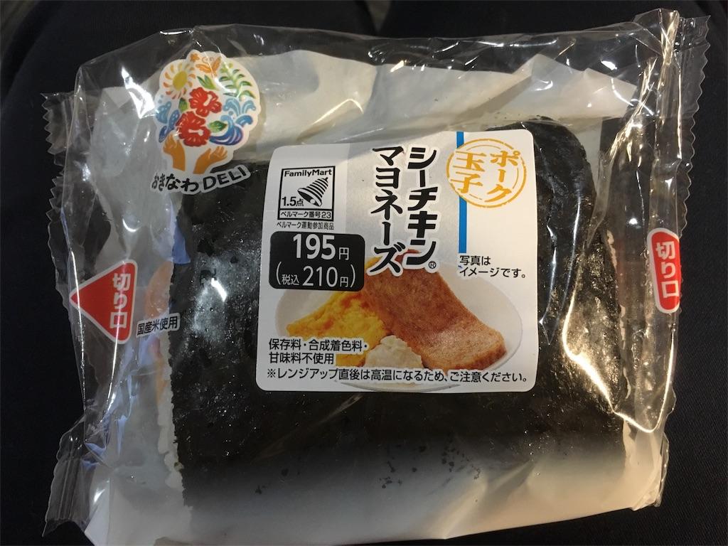 f:id:Fukuneko:20170111192651j:image