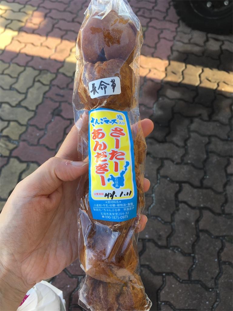 f:id:Fukuneko:20170111193522j:image