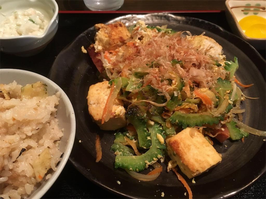 f:id:Fukuneko:20170111222557j:image