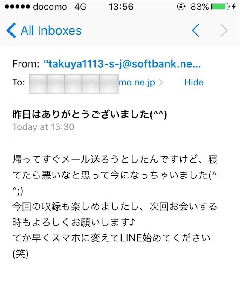 f:id:Fukuneko:20170119225213j:image