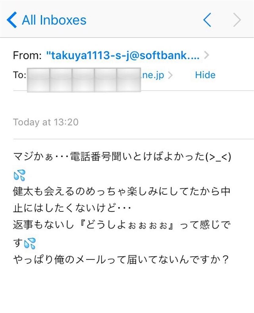 f:id:Fukuneko:20170119225348j:image