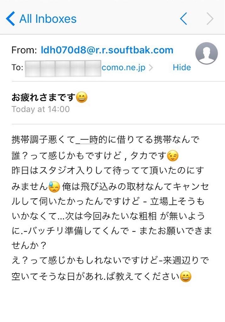 f:id:Fukuneko:20170119225501j:image