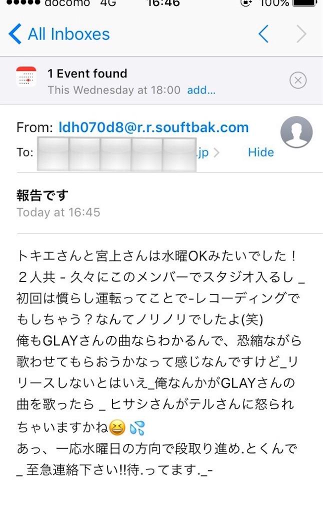 f:id:Fukuneko:20170119225517j:image
