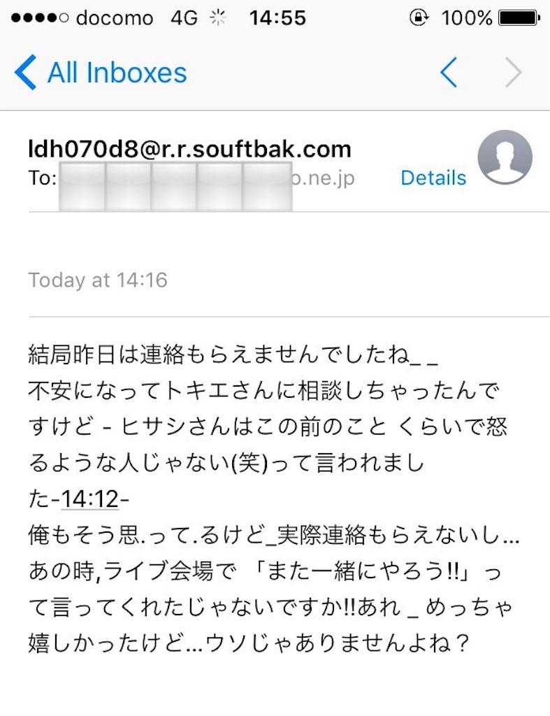 f:id:Fukuneko:20170120201857j:image